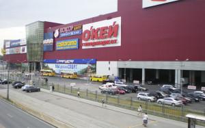 Строительство торгово развлекательных комплексов.