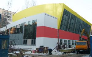 Строительство спортивного комплекса.